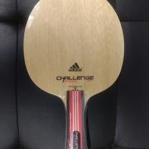 AdidasChallengeSpeedOFF+konkav